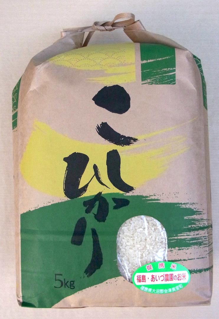 あいづ農園のお米 コシヒカリ